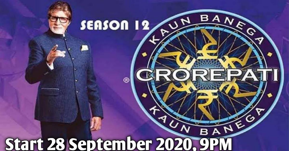 Read more about the article KBC 2020 Kaun Banega Crorepati season 12 शुरू होने जा रहा है 28 september 2020 से