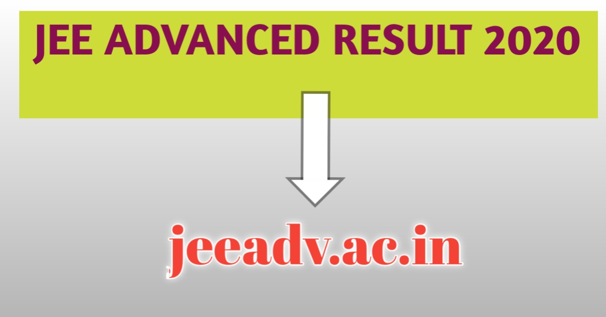 Read more about the article JEE Advanced 2020 Result Declared, Check Cutoff list, Answer Key and Question paper