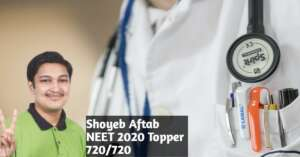 Read more about the article NEET Result 2020 Topper Shoyeb Aftab Created History With All India Rank AIR 1