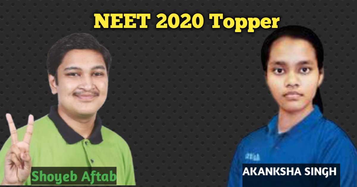 Read more about the article NEET 2020 Top 40 Toppers List With Percentile Score