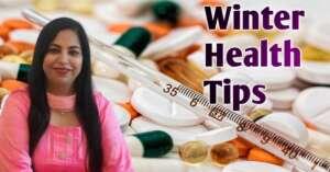Read more about the article Winter Health Tips सर्दियों की बीमारियों से ऐसे करे बचाव