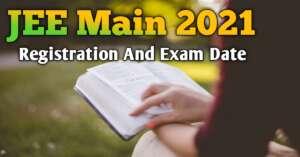 Read more about the article JEE (Main) 2021 Registration की आखिरी डेट है 16 जनवरी