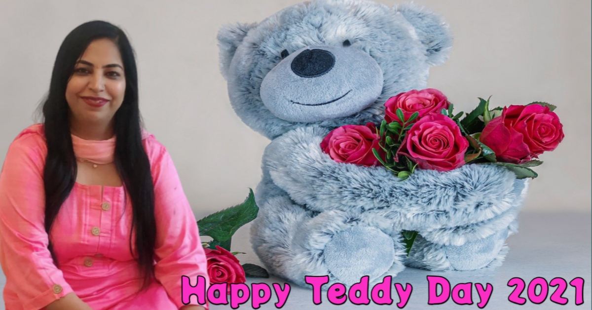 Read more about the article Happy Teddy Day 2021 : Best Quotes SMS प्यार के लिए