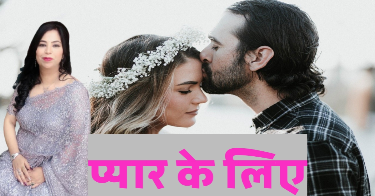 Read more about the article Happy Kiss Day Quotes : Best Status & Wishes